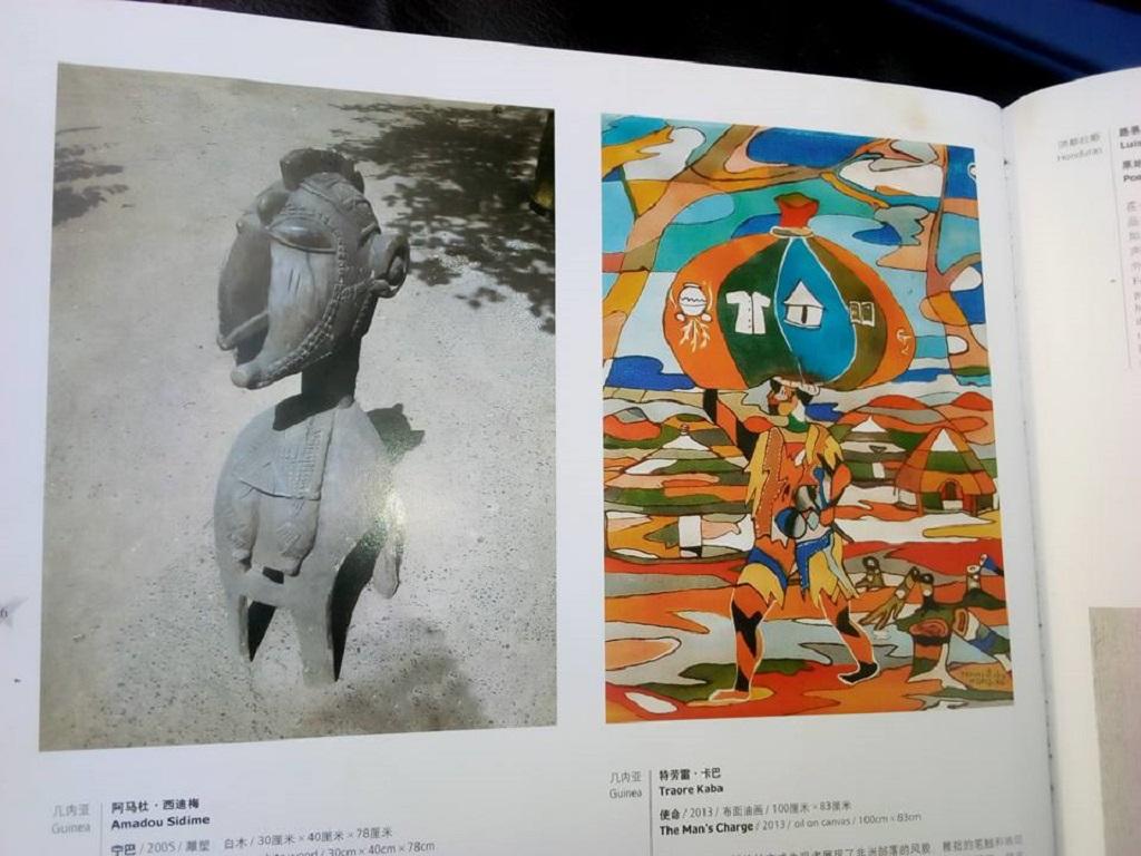 Biennale des beaux Arts de Beijing en Chine: le sculpteur Amadou Sidimé et le peintre Traoré Kabay étaient