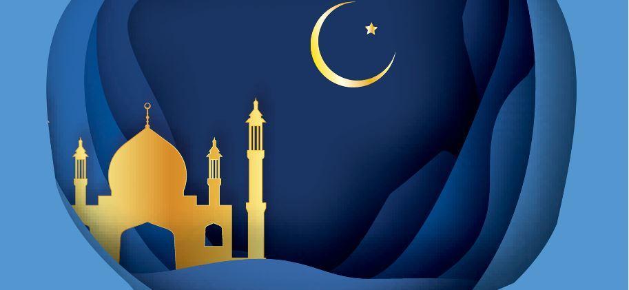 Le ramadan commencera jeudi 17 mai en Guinée