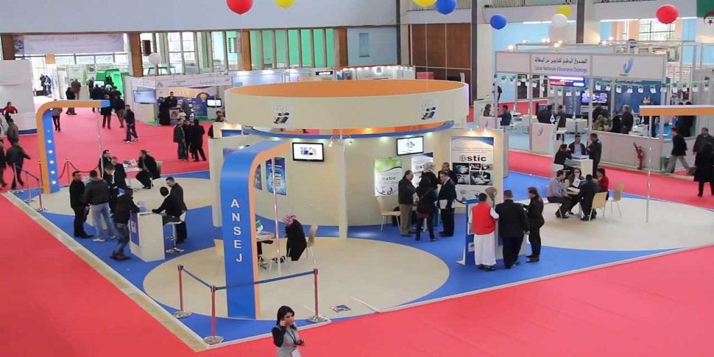 Algérie: Prochain salon import-export interafricain